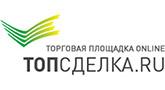 Торговая площадка Топсделка.ру