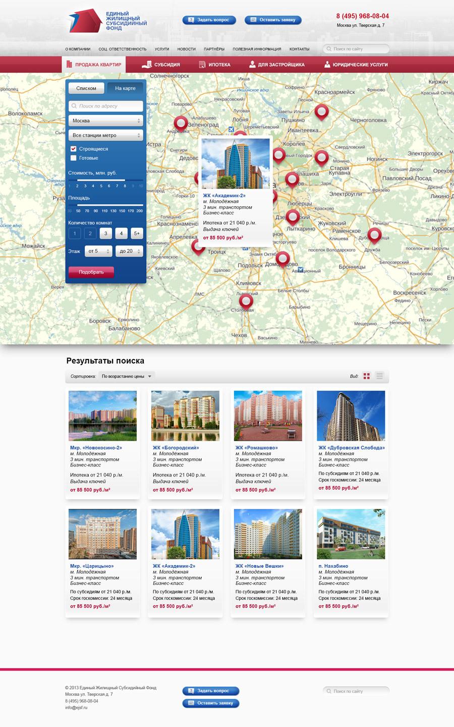 Доступные объекты можно посмотреть на карте
