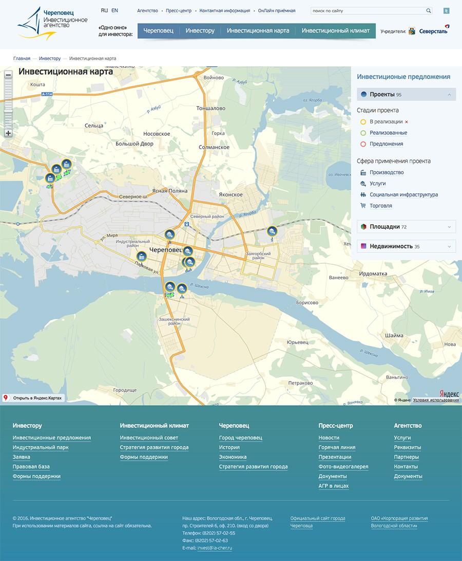 Все проекты, объекты недвижимости и инвестиционные площадки можно посмотреть на карте