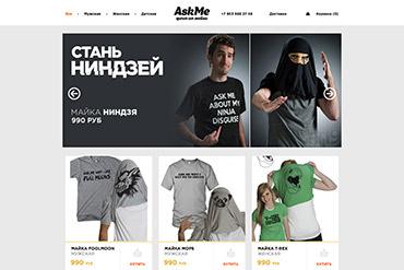 Каталог флип-ап маек AskMe