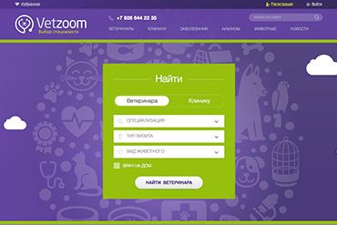 Ветеринарно-координационный сервис VetZoom