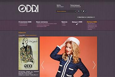 Промо-сайт ODRI