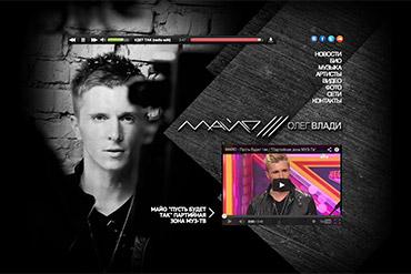 Официальный сайт МАЙО (Олег Влади)