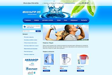 Интернет-магазин Фильтр 35