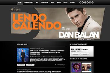 Официальный сайт Дана Балана