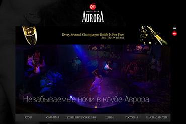 Промо-сайт клуба Aurora