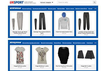 Онлайн-гипермаркет товаров для спорта и отдыха Uksport