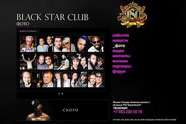 Система управления для для флеш сайта Black Star Club