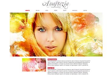 Официальный Сайт певицы Anastezia