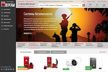 Сайт Пергама