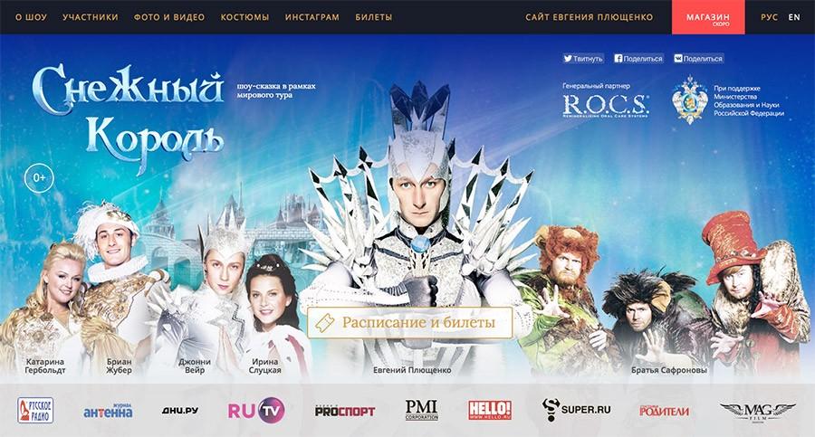 Главный слайд сайта