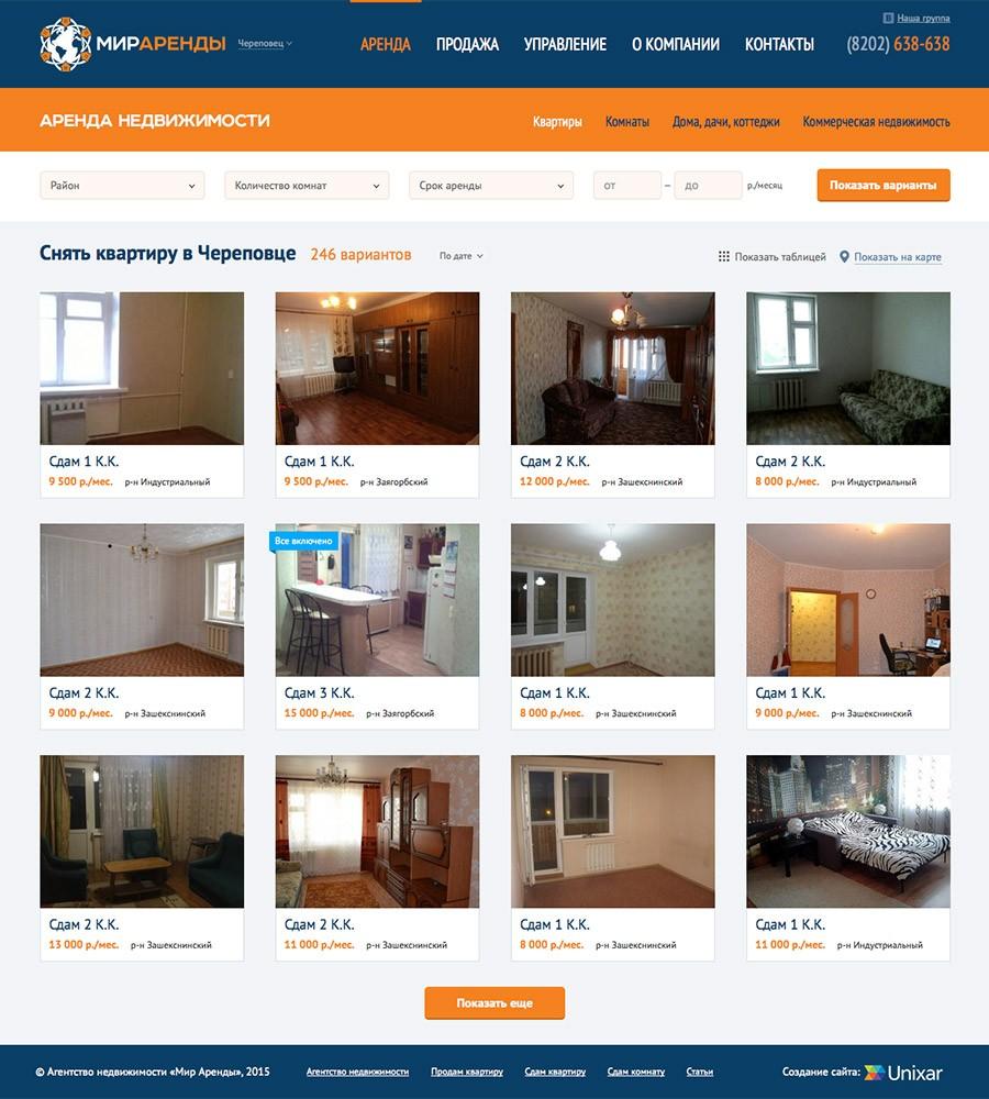 Каталог объектов недвижимости с фильтрами