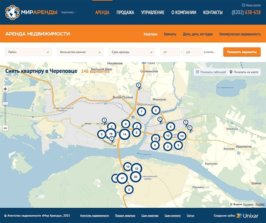 Доступные объекты недвижимости можно посмотреть на карте