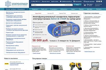 Сайт Электронприбора