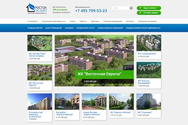 Сайт агентства недвижимости Росток Эстейт