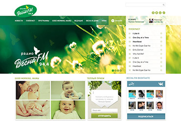 Сайт радио Весна FM