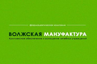 Сайт Волжской мануфактуры