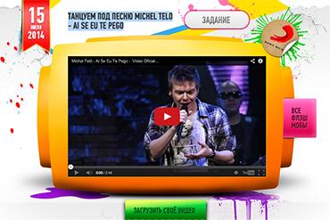 Промо-раздел для флешмоба на сайте SonyMusic
