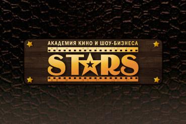 Сайт Академии кино и шоу-бизнеса STARS