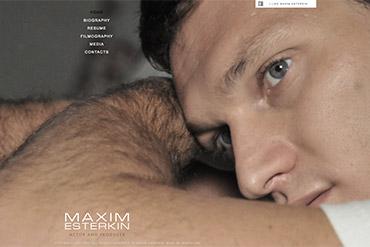 Официальный сайт Максима Эстеркина