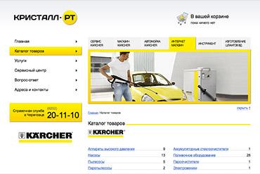 Сайт компании Кристалл-РТ