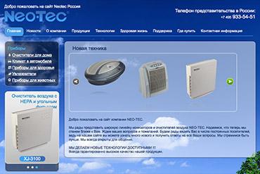 Сайт компании «Неотек Россия»