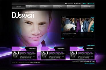 Официальный сайт DJ Smash